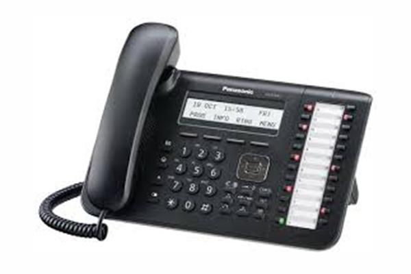 Panasonic-KX-DT543-3line