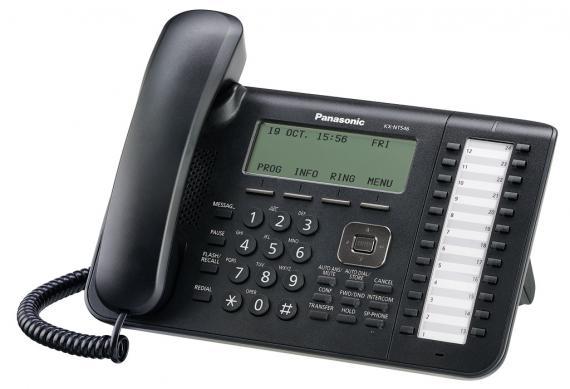 Panasonic KX-NT545